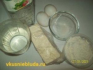 масло вода мука яйца уксус