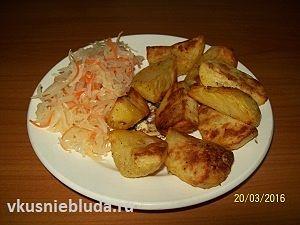 дольки картошки в духовке