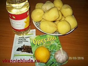 картофель лимон чеснок орегано