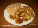 Картофель в духовке.