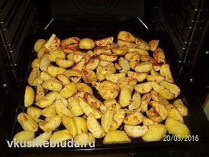 рецепт картофельные дольки