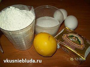 масло яйца мука лимон
