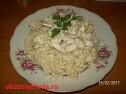 Спагетти с куриным соусом.