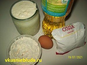 продукты оладушки с начинкой