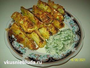 рецепт кабачки в духовке