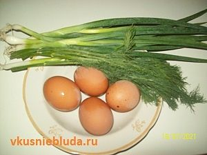 зелень яйца для оладушек
