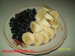 бананы и черника