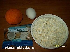 творог апельсин кокосовая стружка
